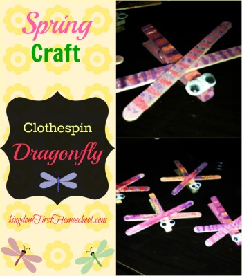 Clothespin Dragonfly~Easy Spring Craft