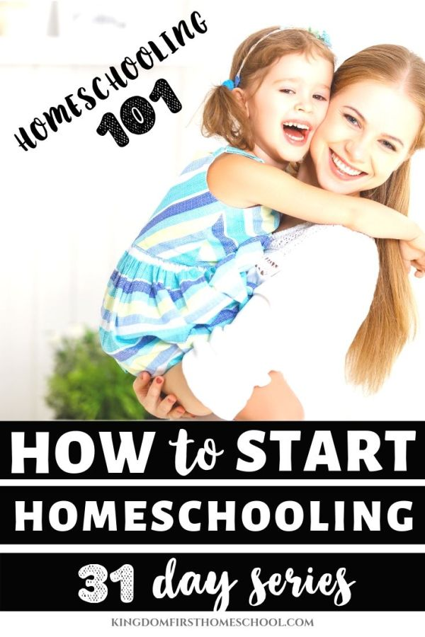 Wanna know how to start homeschooling today? You may be wondering - how do I even do this homeschooling thing? What curriculum do I choose? What are the laws in my state? This 31 day homeschooling series will walk you through how to start homeschooling step by step and also give you tips for common struggles you may run into. Let's get ready to start a brand new homeschool journey and begin your homeschool year revived and energized! #howtostarthomeschooling