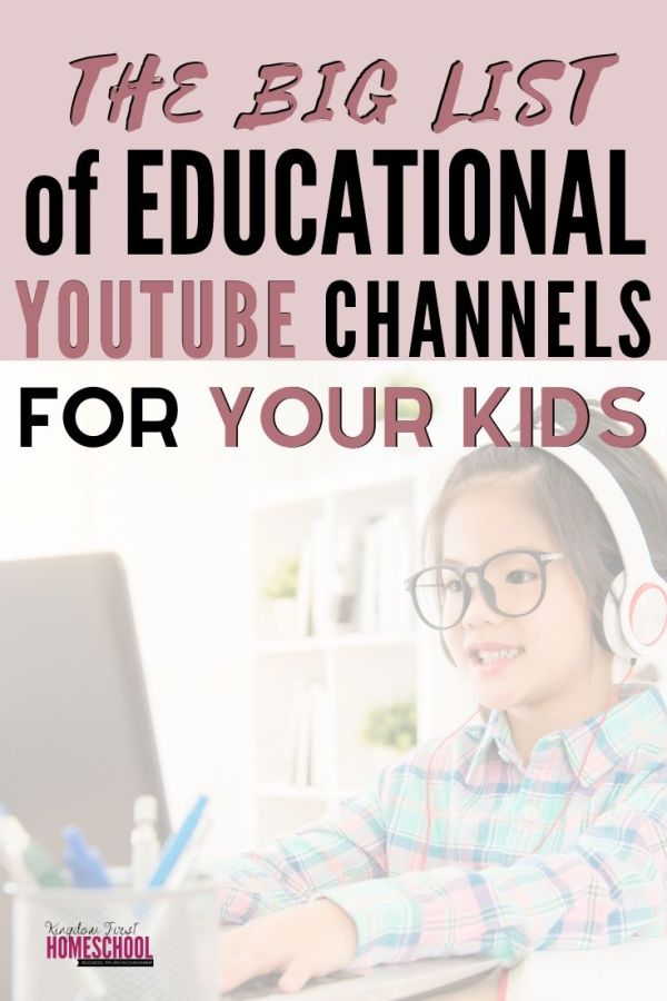 Keep your kids entertained and learning with these awesome and educational YouTube Channels for your kids | YouTube for Homeschoolers | Homeschool with YouTube | Educational YouTube Channels for Homeschool