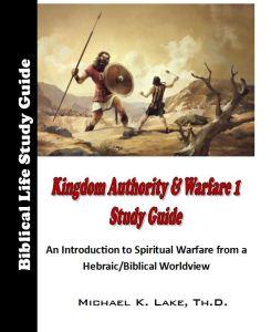 kaw1_study_guide