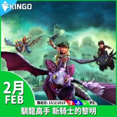 kingo 470