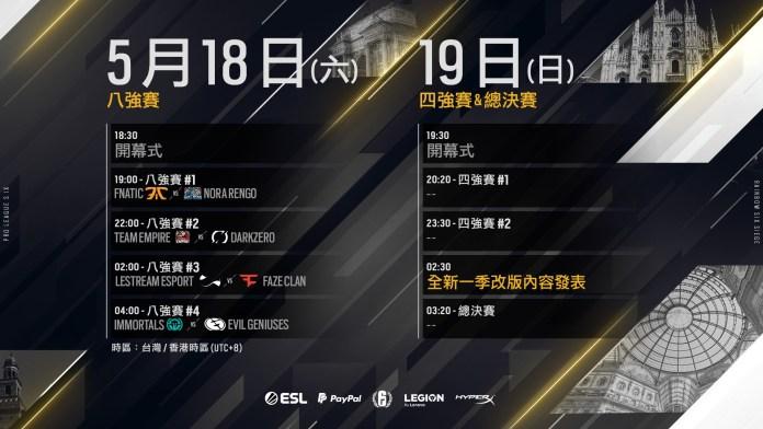 R6PL_S9_Finals_Schedule_TCH.jpg