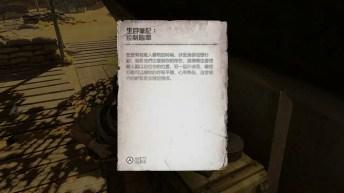 11C54C19-B5A6-4490-8829-81DAA2B44177