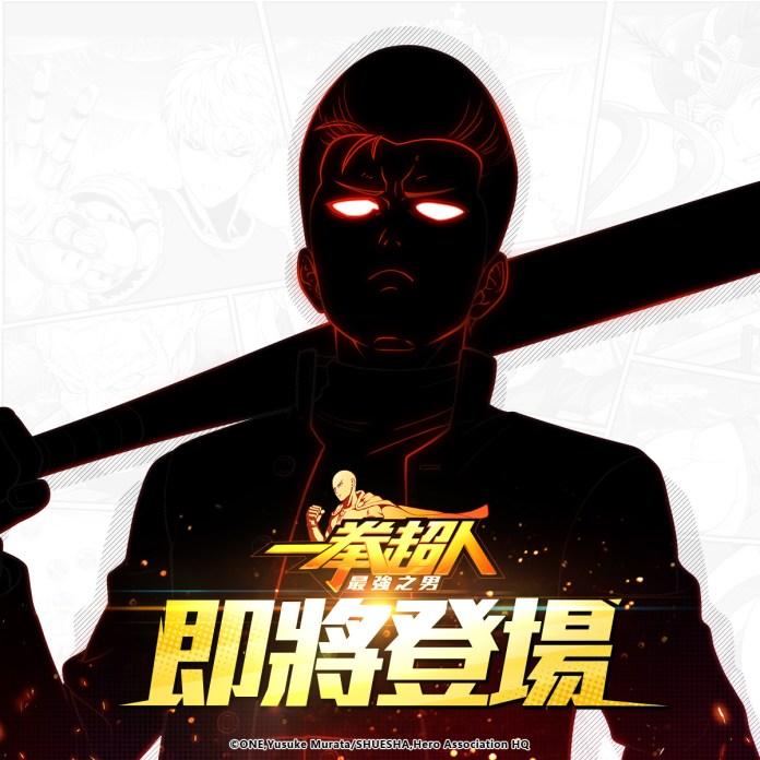 GAMENOW新聞稿用圖03】《一拳超人:最強之男》精彩期間限定專屬活動 4 月 30 日熱情登場!