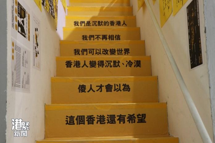 香港民主女神像 展覽