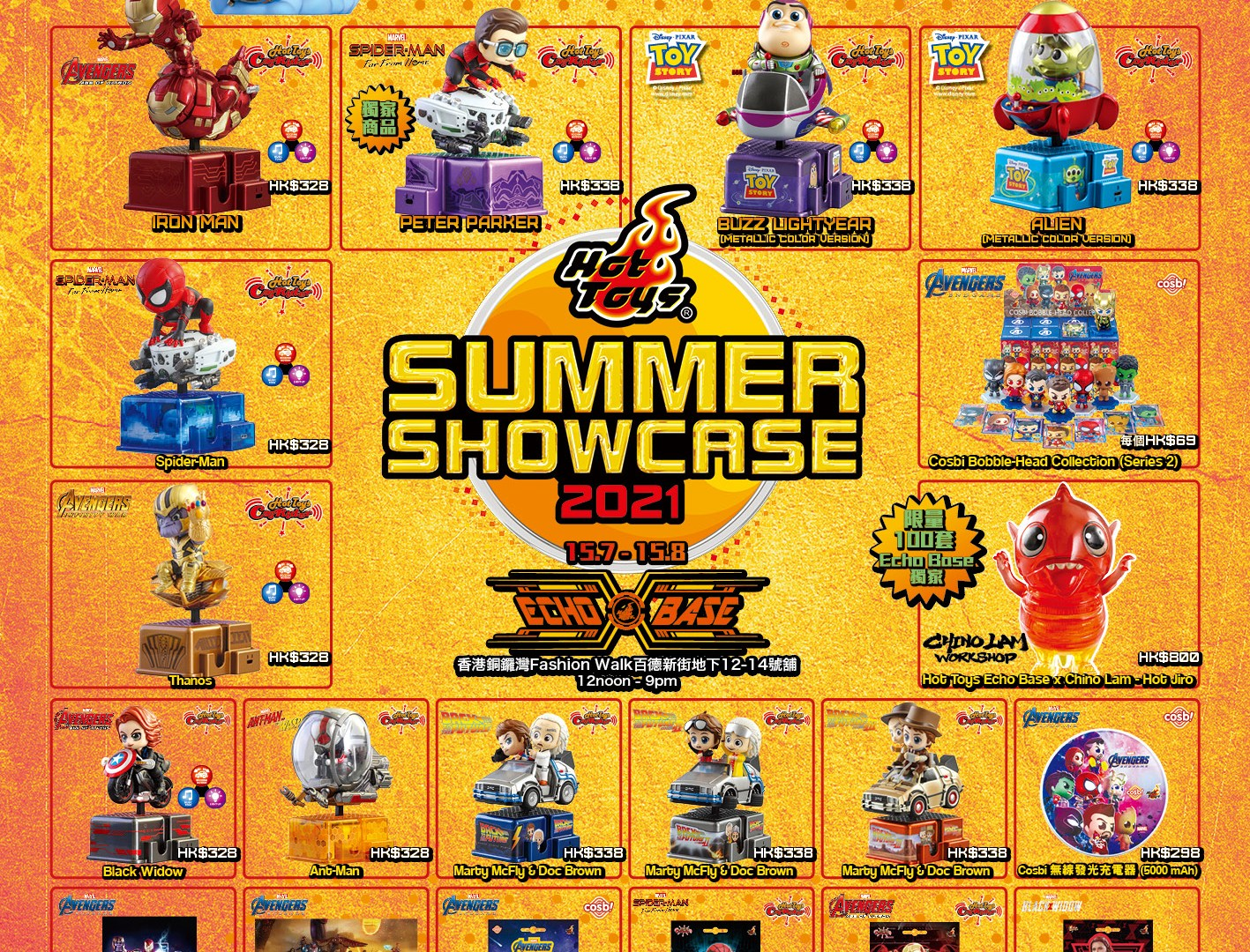 Hot Toys Summer Showcase