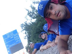 The King of Jewish Baseball and his Army of Interns are forced to retreat and hide in the  bushes by the road.