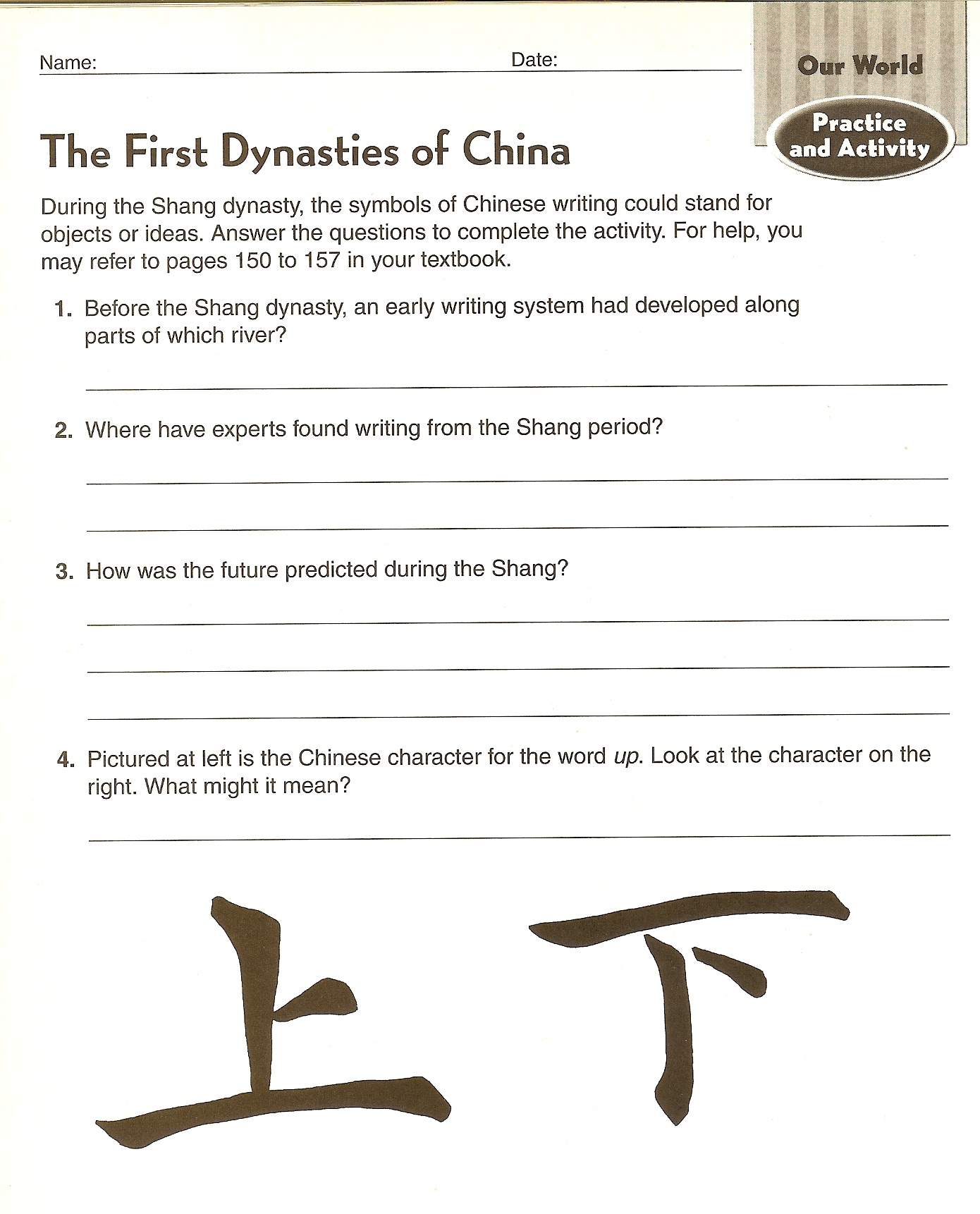 6th Grade Social Stu S Worksheets China