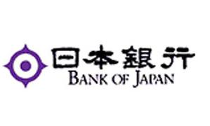 日銀総裁 黒田氏と仮想通貨