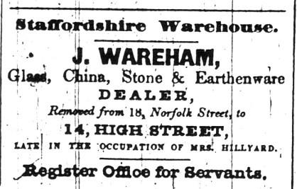 1842 Feb 15th J Wareham