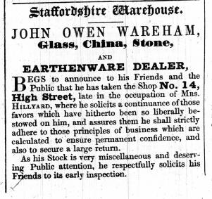 1842 March 1st John Owen Wareham @ 14