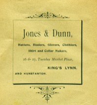 1904 Mar 16&17 Step Bap Bazaar Jones & Dunn