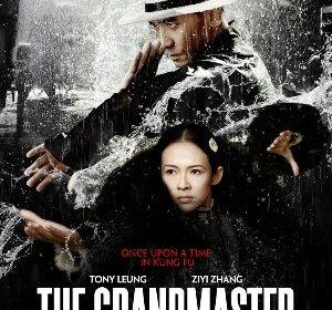 Martin Scorsese and Samuel L. Jackson    PRESENT  THE GRANDMASTER
