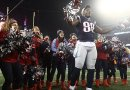 Martellus Bennett Wants To Play In 2018