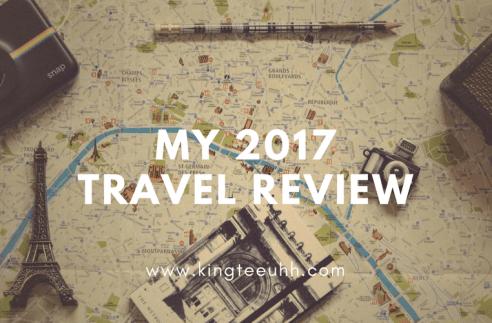 My 2017 Travel Recap