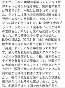 IMG_3790[1]