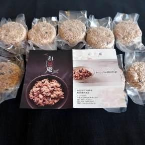 【送料無料】 酵素玄米 もっちり熟成130g 10個セット もち熟玄米 栽培期間中農薬・化学肥料不使用 残留農薬ゼロ 発酵玄米