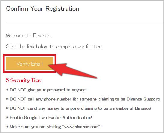 Binanceのアカウント登録と口座開設の手順6