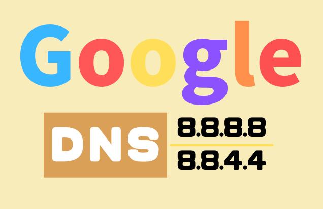 GoogleのDNSサーバー