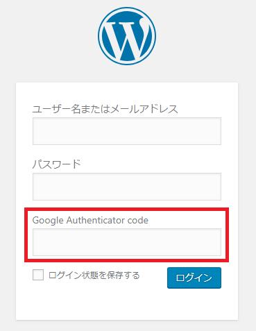 WordPressのログイン画面