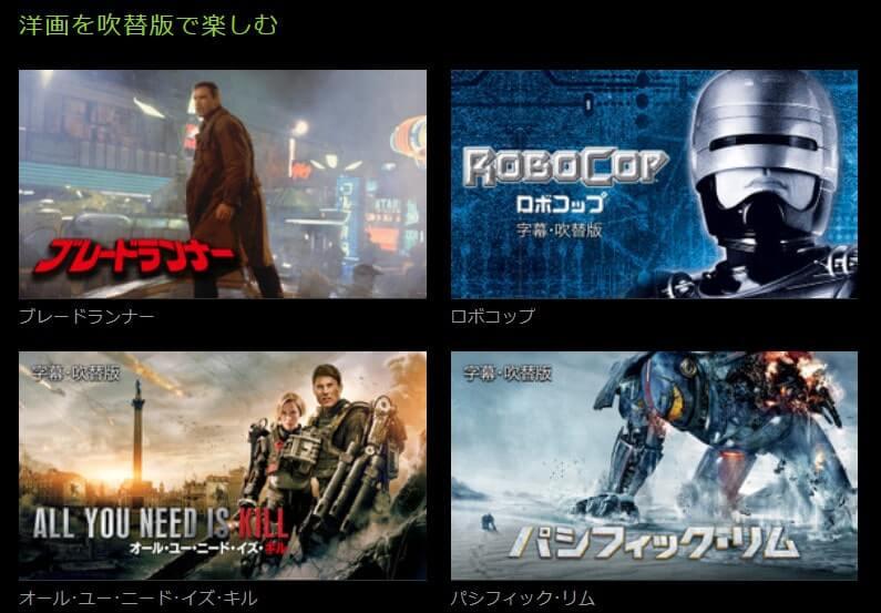 Huluの日本語吹替作品