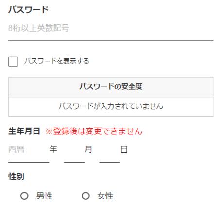 ビデオパスの登録手順6