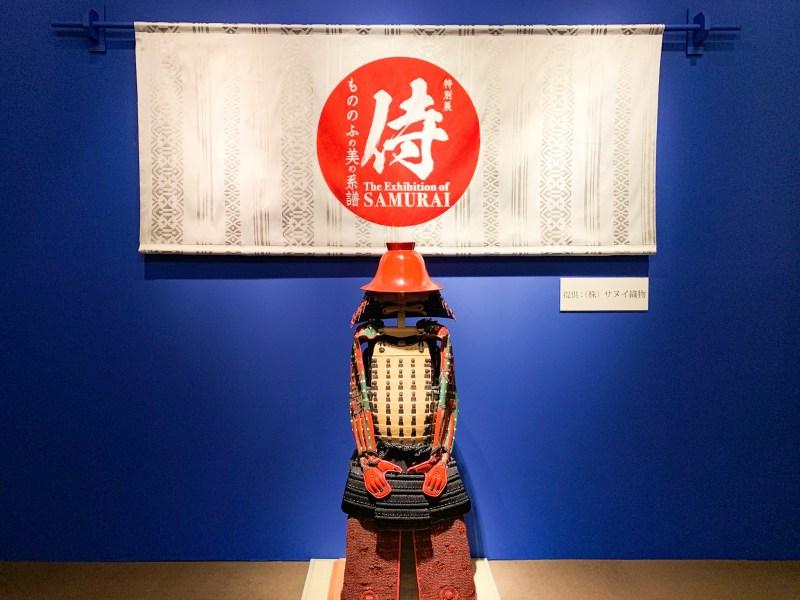 特別展「侍」~もののふの美の系譜~展に行って来た!刀剣乱舞コラボをレポートするよ【侍展レポ】
