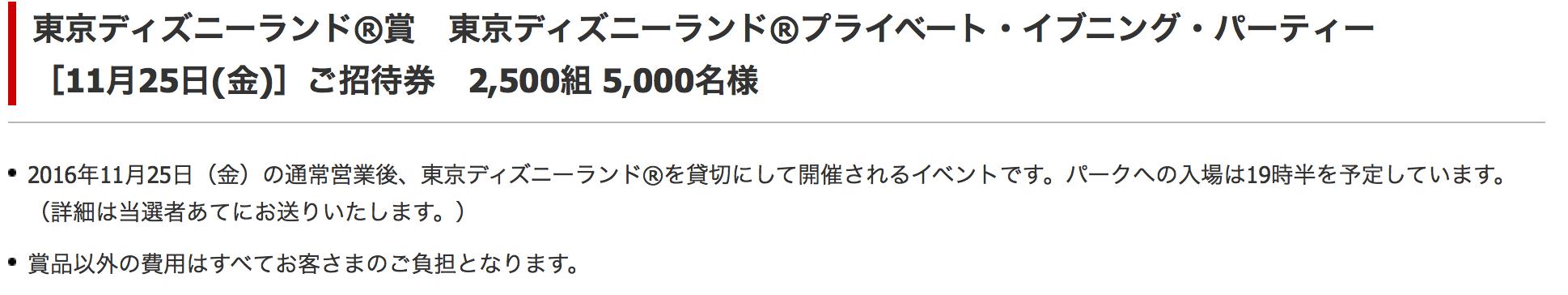 スクリーンショット 2016-05-20 22.39.10