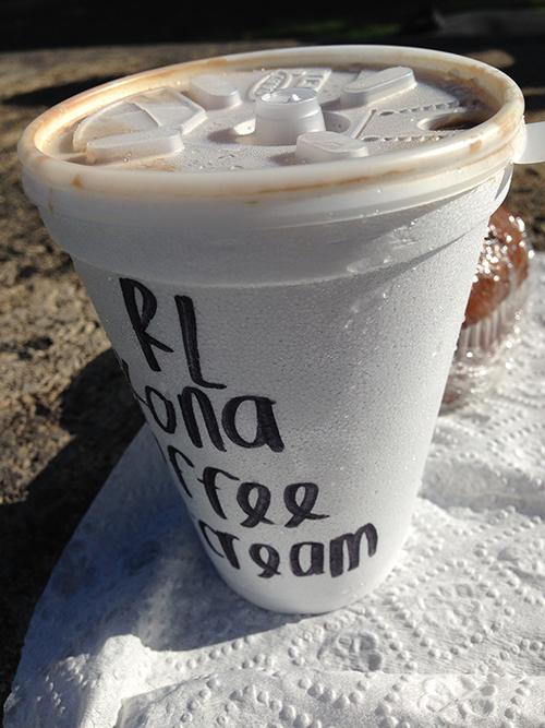 コナコーヒー・アイスクリーム