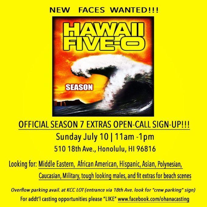 Hawaii Five-Oシーズン7 オーディション