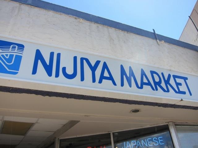Nijiya Market(ニジヤ・マーケット)