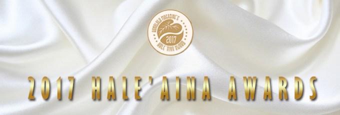 2017 HALE'AINA AWARDS(ハレアイナ賞2017)