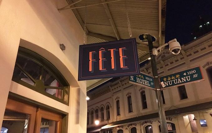 Fête(フェテ)