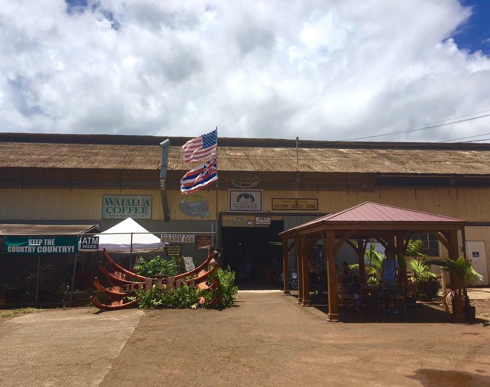 Waialua Coffee Factory(ワイアルア・コーヒー・ファクトリー)