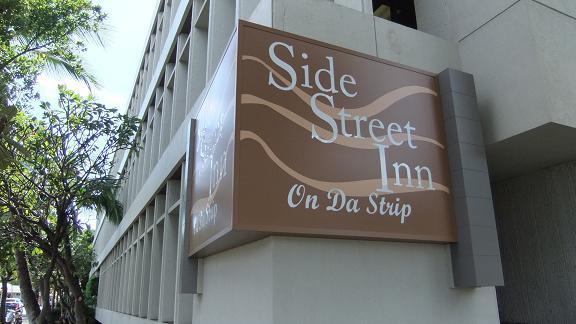Side Street Inn On Da Strip(サイド・ストリート・イン カパフル店)