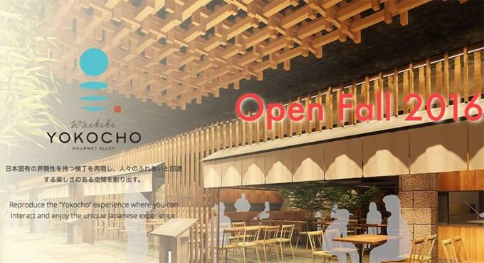 12月1日オープン予定!ワイキキ横丁に出店予定のお店は?
