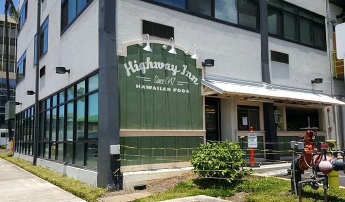 Highway Inn(ハイウェイ・イン)