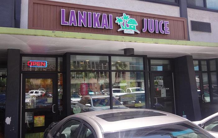 LANIKAI JUICE(ラニカイ・ジュース)