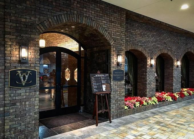 Vintage Cave Café(ヴィンテージ・ケーブ・カフェ)