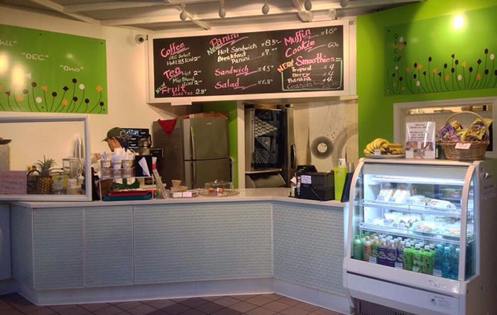 OEC cafe(おいしいカフェ)とは