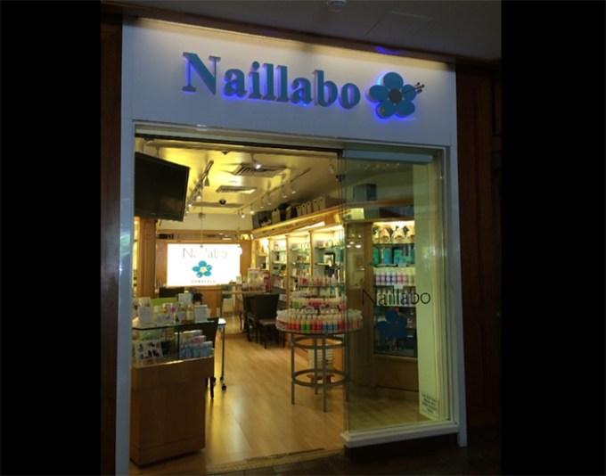 Naillabo(ネイルラボ)