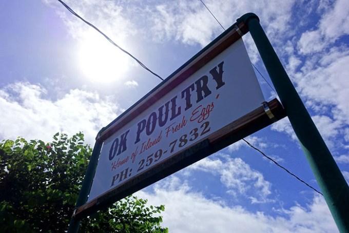 OK Poultry(オーケー・ポルトリー)