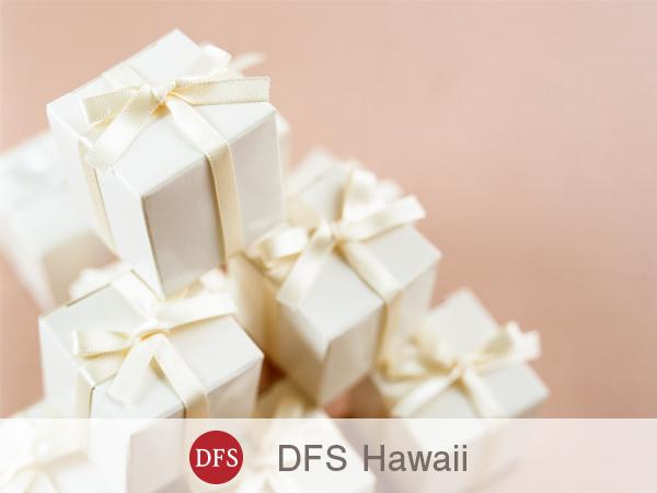 【DFSハワイ】ハワイの中から厳選された商品をプレゼント