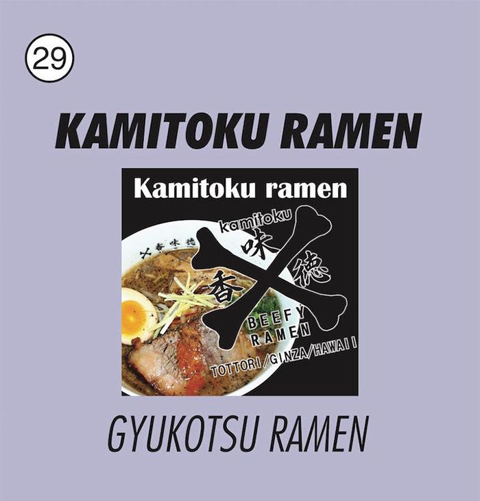 Kamitoku Ramen(香味徳ラーメン)