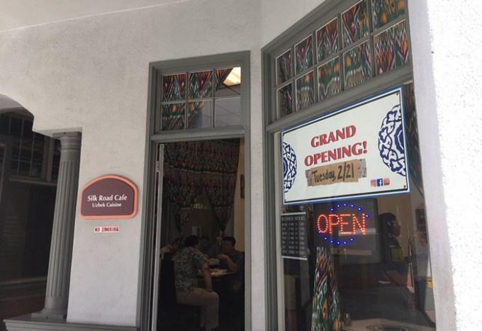 Silk Road Cafe(シルクロード・カフェ)の場所は?