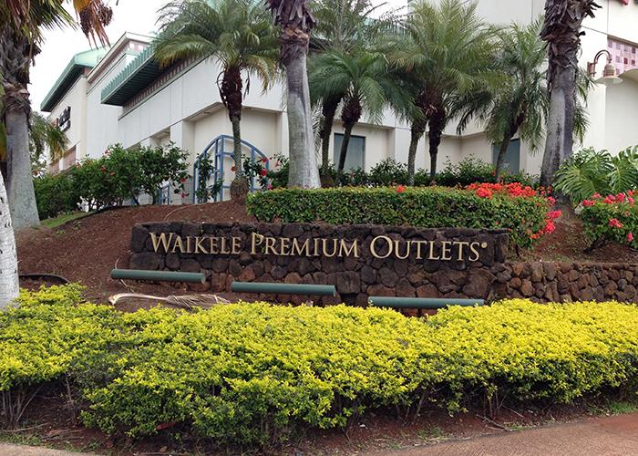 Waikele Premium Outlets(ワイケレ・プレミアム・アウトレット)のお店を調べてみた④(2017年6月時点)