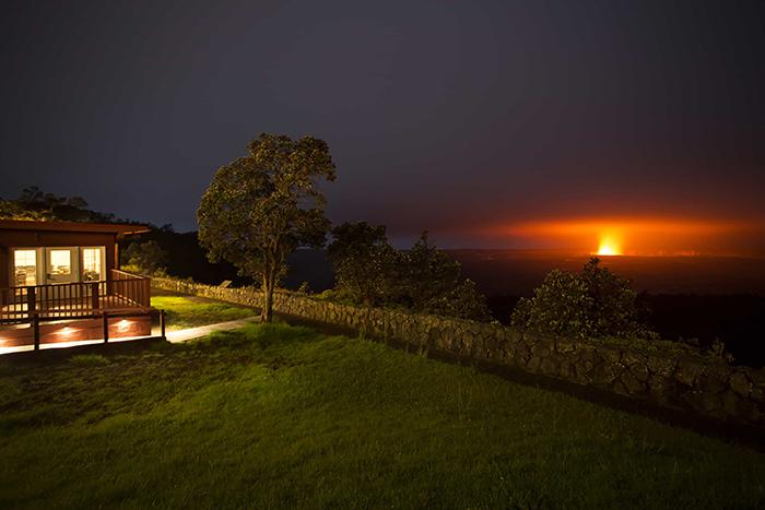 Volcano House(ボルケーノ・ハウス)