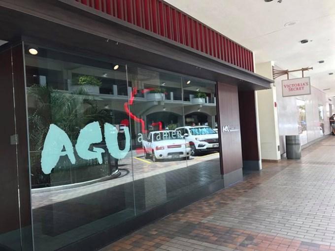 人気のラーメン店「AGU a ramen bistro(アグ・ラーメン・ビストロ)」がアラモアナ・センターに期間限定オープン&カリヒに9/15オープン予定!