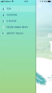hulali(フラリ)のメニュー
