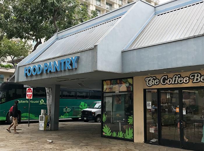 Food Pantry Waikiki Kuhio(フード・パントリー ワイキキ・クヒオ店)とは